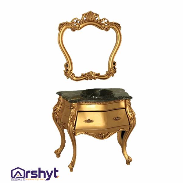 روشویی آینه سلطنتی